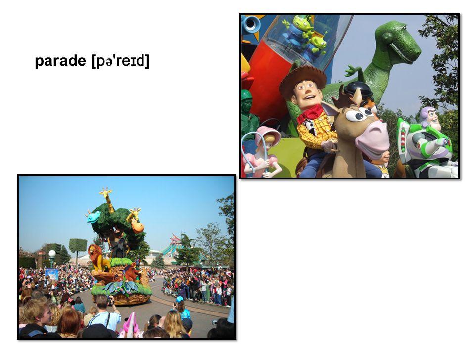 parade [pə reɪd]
